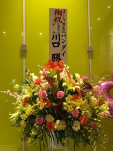 バンダイの偉い人の花