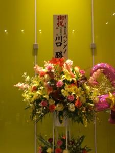 バンダイの偉い人の花2