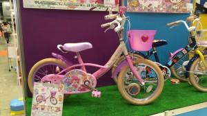 リルリルフェアリル自転車