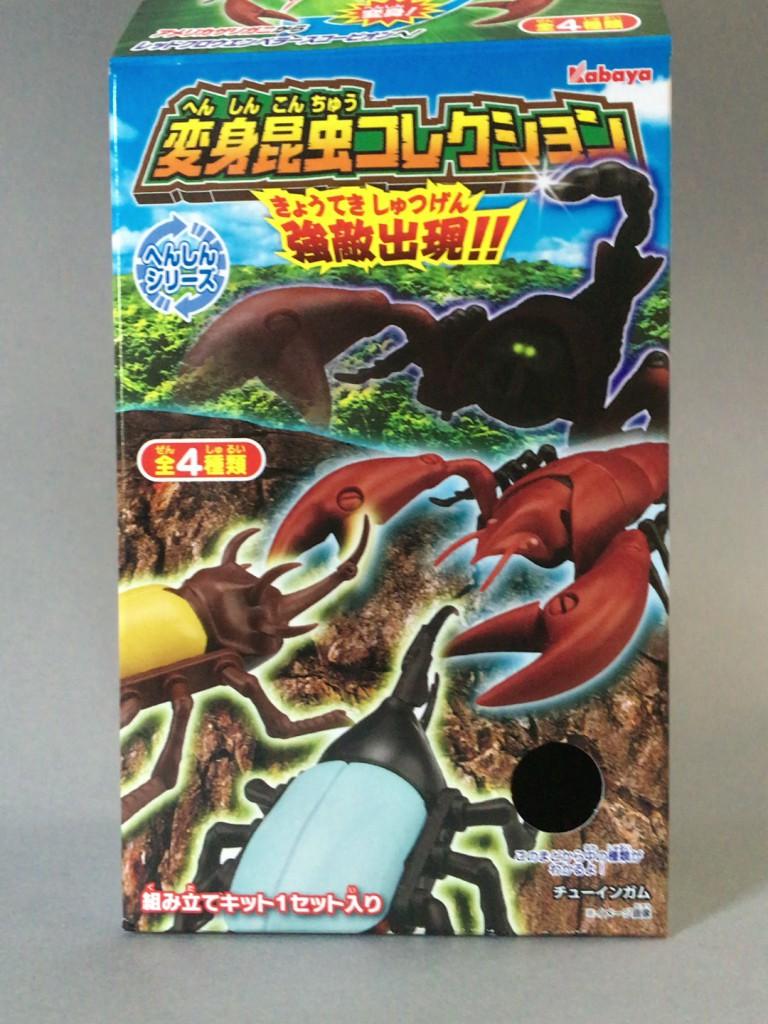 変身昆虫コレクション 強敵出現!! 箱